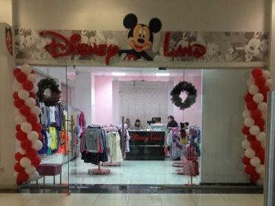 Магазин детской одежды Disney Land