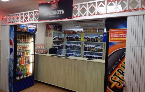 Продажа магазина по продаже пива и алкогольных напитков