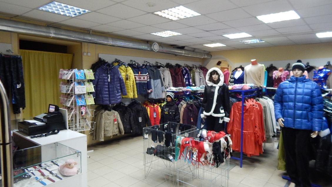 Фирменные Магазины Одежды В Москве