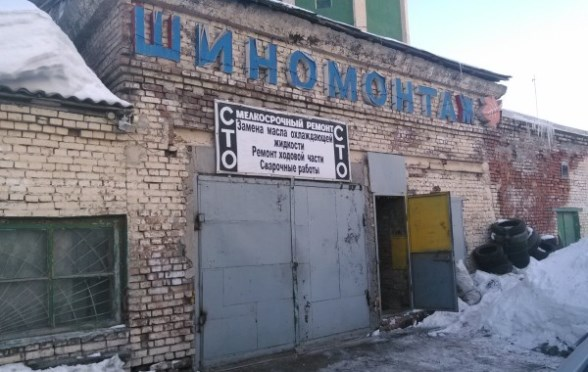 Продажа шиномонтажки и СТО в Октябрьском районе Новосибирска
