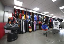 Продажа центра Экипировки для единоборств и Спортивной одежды СпортСоюз