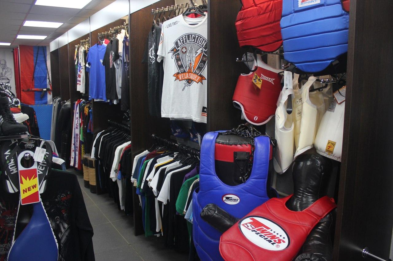 Спортивная одежда экипировочный центр